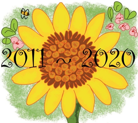 The Big Sunflower Project 10th anniversary logo.